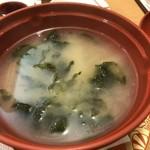 回転寿し旬楽 - あおさの味噌汁