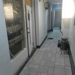 95080196 - お店(本町駅の2番出口から約5分くらい)