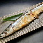秋刀魚の塩焼き 『数量限定』