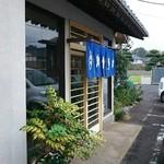 かまや - 店舗入口