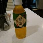 麺や 齋とう - サービスのお茶
