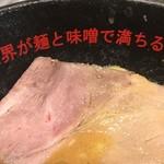 世界が麺と味噌で満ちる時 - EBE THERE 世界が麺と味噌で満ちる時