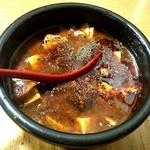 95082590 - 【五味一体麻婆豆腐 3辛(超辛口)¥800(税込)】                        山椒の他に唐辛子やラー油もトッピングされています