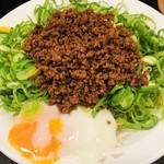 竜胆 - 温玉担々麺(大盛)
