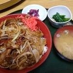 かまや - 焼き肉丼 750円