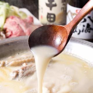 ◆鶏料理専門店で大人気の水炊き◆
