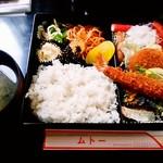 ムトー - エビフライ弁当700円(味噌汁・コーヒー付)