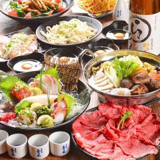 鍋と和牛と魚を満喫するコースは3h飲み放題付2980円~!