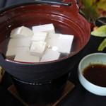 レストラン 函岳 - 【湯豆腐】期間限定: