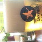 スタイルカフェ -