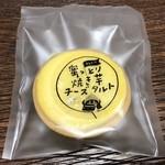 95094017 - 蜜っとり焼き芋チーズタルト