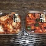 95095763 - キムチ2種(白菜キムチ&ミックスキムチ)