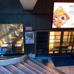 KITORA STEAK&SEAFOOD -