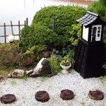 若松屋 - お店の庭です
