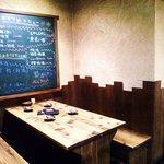 手造り居酒屋 川 御影店 - ◆◇テーブル席の上にはおススメメニュー!!◇◆