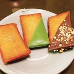 京都フィナンシェぎおんさかい - プレーン、抹茶、ヘーゼルナッツ
