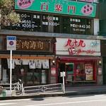 津田沼 肉寿司 - 位置関係