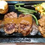 ハングリータイガー - オリジナルハンバーグステーキ(220g)レギュラーセット 1690円