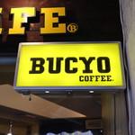 BUCYO Coffee KAKO - 看板☆