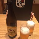 95108132 - ビール