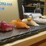 鮨バル ばんざい - お寿司盛り合わせ