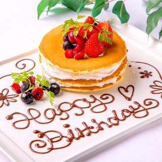 【組数限定】サプライズケーキ付き記念日プラン!