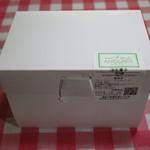 95109837 - 包装箱
