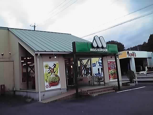 モスバーガー 中津川店
