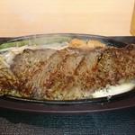 1ポンドのステーキハンバーグ タケル - サーロインステーキ(レギュラー)