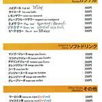 タイ料理サバイ・サバイ - 酎ハイやカクテルもあります