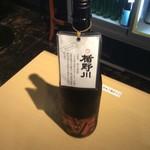 日本酒 CONNECT KITAHAMA -