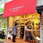 ル・ミトロン・食パン -