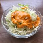 サプナ - サラダ
