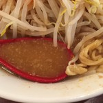 火の豚 - フュージョン スープアップ