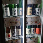 95119160 - 日本酒ケース