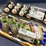 95119818 - 今回はこの「北海道産いわしの握り」と「マンボ巻」をチョイス!!