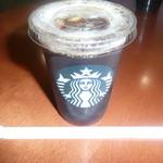 スターバックス・コーヒー - アイスコーヒーであります。300円です。