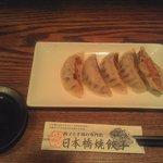 日本橋焼餃子 - 日本橋焼き餃子