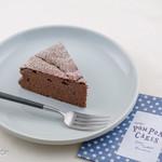 POMPON CAKES - ガトーショコラ(390円)★3.8