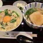 道頓堀 今井 - 親子丼+小うどん 2018.08.05