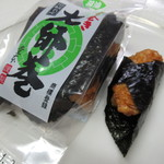 堂本 - プチ大師巻 醤油