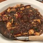 紅虎軒 - 超辣 辛さ10倍 炎の麻婆豆腐