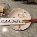 大松 - 料理写真: