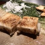 日本料理 時宜 -