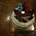 cafe&cake 風花 - モンブラン仕様です