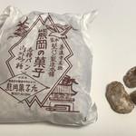 熊岡菓子店 - 熊岡菓子店 石パン