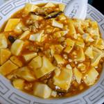 おけ以 - 麻婆豆腐