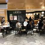 丸福珈琲店 - 外観?内観?w