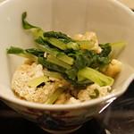 ふじ原 - 大根菜とお揚げの炊いたん