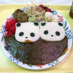 アドベンチャーワールド エンジョイドーム フードコート - 料理写真:ツインパンダカレー¥1480